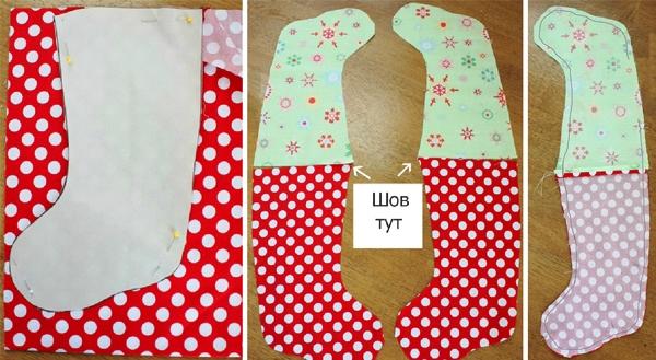 носок для подарков фото 2