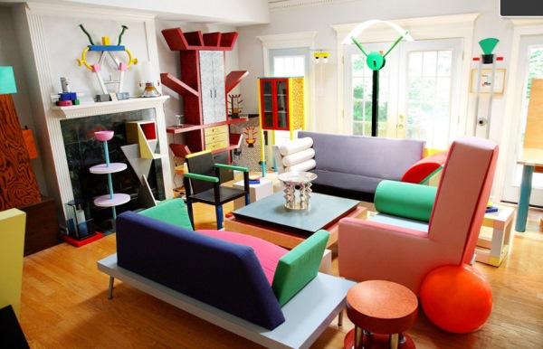 интерьер современной гостиной фото 2