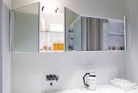 шкафчик с зеркалом для ванной комнаты навесной