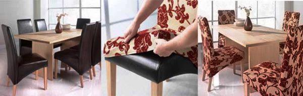 чехлы на кухонные стулья своими руками фото