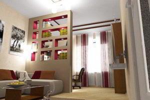 перегородки в комнате для зонирования фото 21